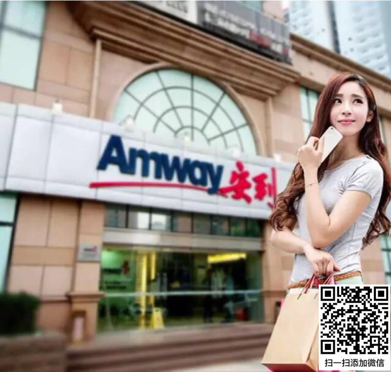 武汉市江岸区附近安利店铺地址,安利送货服务电话