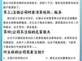 郑州金水区公司注销不是儿戏找对公司重要