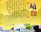 如何选择苏州相城黄埭陆慕周边基础盘发培训机构?