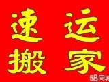 鄭州58小貨車面包長短途拉貨