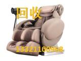 北京專業按摩椅回收二手按摩椅回收電動進口太空艙按摩椅回收