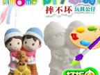 卡通石膏 卡通石膏像 素体公仔 玉米淀粉玩具 手工DIY彩绘