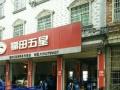 岳阳县荣新路仓库 280平方