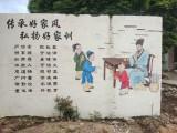 珠海提供专业幼儿园彩绘喷绘 各地中小学校园文化墙彩绘