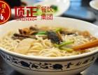上海杭州虾爆鳝面技术免加盟培训