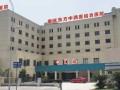 重庆三一八医院做狐臭手术怎么样呢