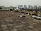 太仓苏州厂房漏水维修昆山厂区路面改造