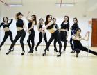 舞蹈培训就选华翎舞蹈