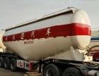 转让 水泥罐车中集瑞江85立方瑞江