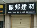 祥源红树湾32号106 住宅底商 49平米