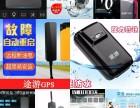 北京GPS定位/北京GPS/GPS卫星定位