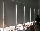朝阳公园窗帘定做(办公室窗帘和东四环窗帘安装)