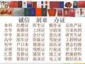 襄阳专业办理公司注册 代理企业登记注册