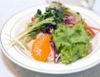 西安莲湖保济医院告诉您,晚上吃大餐的几大禁忌