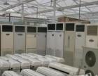 常年出售空调包安装。加氟调试。清洗