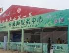 桂林展览、仓库、活动帐篷租赁销售-珠海丽日帐篷