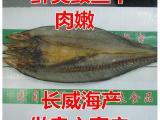 3斤包邮 咸鲅鱼干 鲐鲅鱼 咸鱼饼子 批发500g 威海特产