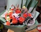 南昌鲜花免费配送 承接各种鲜花活动