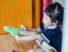 青羊区全托 蒙特梭利上宾儿童之家托班幼儿园