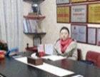 纳塞英语外教