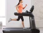 美国力健家用跑步机PCS智能多功能轻商用减震进口正品
