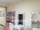 西华县小仙美妆造型工作室,专业新娘造型设计