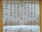 中国人寿办理各种保险