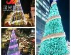 石河子圣诞节装饰品出租 庆典创意美陈租赁 批发出售