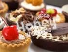 哈琳糕加盟费丨糕点加盟店有哪些牌子丨甜品糕点加盟榜