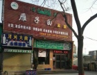 龙源湖学校东 营业中饭店转让