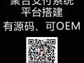 江苏一键联软件APP开发 商城开发服务案例苏州软件开发公司