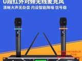 卡拉OK功放壁挂音箱唱歌组合 多媒体会议教学背景音乐