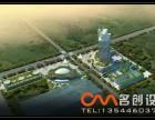 惠州建筑效果图 惠州室外效果图 惠州3D效果图