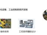 廣州焊接機器人電話號碼多少