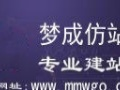怀化网站建设制作推广优化微信公众号、微商城