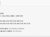 2017年浙江省公务员海宁市有培训辅导班吗