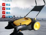 JH-920手推式扫地车无动力手推式扫地车