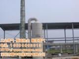 深圳工业废气治理公司,深圳龙华废气治理工程,焊接废气处理设备