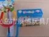 厂家直销 喜洋洋轨道车 轨道乐园玩具 拼装玩具 轨道玩具 轨道车