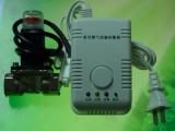 西安工业锅炉房燃气报警器 家用燃气报警器(电磁阀)型