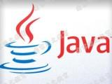 南京凌文教育专业IT培训,Java编程,HTML5培训