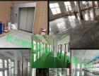 金华环氧地坪漆施工 水泥地面漆 厂房车间车库地坪漆
