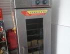 双层燃气烤箱搅拌机,醒发箱土司盒便宜转让