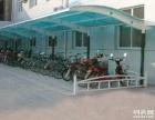 肥东厂房阳光板车棚 自行车棚 雨棚批发180/平