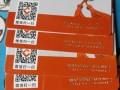 宇辰卡券,收购物中心卡加油卡爱心卡旅通卡读书卡信特明都卡