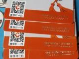 宇辰卡券,收購物中心卡加油卡愛心卡旅通卡讀書卡信特明都卡