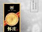 怀庄酒批发,怀庄窖龄酒,怀庄1983,怀庄53