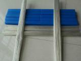 L302银焊条L302银焊丝L302银焊片25%银焊条
