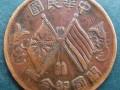 古钱币私下成交价位是多少