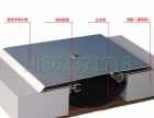 贵阳楼房铝合金变形缝安装 贵州不锈钢地面变形缝批发